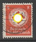Германия. Рейх 1943 год. Служебные для органов власти, ном 8 Pf, 1 марка из серии (гашёная)