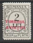 Румыния 1931 год. Румынская почта в Молдове. Налоговая марка, 1 марка с надпечаткой (1 из 2-х)
