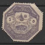 Турция (Османская империя) 1898 год. Тугра султана Абдул-Хамида II, 1 марка из серии