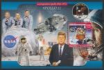 """Мадагаскар 2020 год. Космическая программа США """"Аполлон-11"""", блок (гашёный)"""