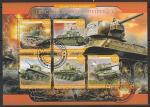 Мадагаскар 2020 год. Советские штурмовые танки, малый лист (гашёный)