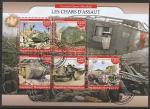 Мадагаскар 2020 год. Штурмовые танки , малый лист (гашёный)