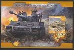 Мадагаскар 2020 год. Немецкие штурмовые танки, блок (гашёный)