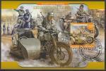 Мадагаскар 2020 год. Военные мотоциклисты, блок (гашёный)