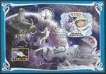 """Габон 2019 год. Полёт космического корабля """"Восход-2"""". Космонавт А.А. Леонов, блок (гашёный)"""