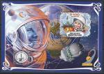 """Габон 2019 год. Космический корабль """"Восток-1"""". Космонавт Ю.А. Гагарин, блок (гашёный)"""