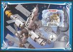 """Габон 2019 год. II Космический аппарат """"Спутник-2"""", выведший на орбиту собаку Лайку, блок (гашёный)"""