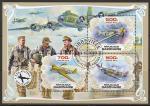 Габон 2019 год. Авиация II Мировой войны, малый лист (гашёный)