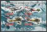 Конго 2013 год. Авиация I Мировой войны, малый лист (гашёный)