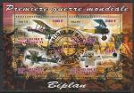 Джибути 2013 год. Аэропланы I Мировой войны, малый лист (гашёный)