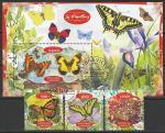 Габон 2020 год. Бабочки, 3 марки + блок (гашёные)