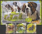 Габон 2020 год. Собаки (I), 3 марки + блок (гашёные)