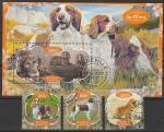 Габон 2020 год. Собаки (III), 3 марки + блок (гашёные)