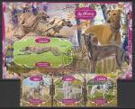 Габон 2020 год. Собаки (IV), 3 марки + блок (гашёные)