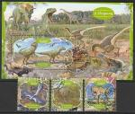 Габон 2020 год. Динозавры, 3 марки + блок (гашёные)