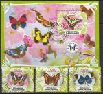 Габон 2019 год. Бабочки, 3 марки + блок (гашёные)