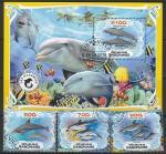 Габон 2019 год. Дельфины, 3 марки + блок (гашёные)