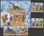 Мали 2020 год. Породы собак, 4 марки + блок (гашёные)