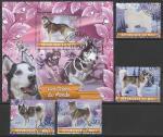Мали 2020 год. Собаки. Лайки, 4 марки + блок (гашёные)