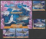Мали 2020 год. Акулы, 4 марки + блок (гашёные)