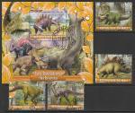 Мали 2020 год. Травоядные динозавры, 4 марки + блок (гашёные)