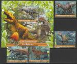 Мали 2020 год. Плотоядные динозавры, 4 марки + блок (гашёные)