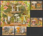 Мали 2020 год. Несъедобные грибы, 4 марки + блок (гашёные)