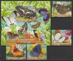 Мали 2020 год. Бабочки Африки, 4 марки + блок (гашёные)