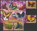 Мали 2020 год. Бабочки Южной Америки, 4 марки + блок (гашёные)
