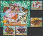 Мали 2020 год. Бабочки Европы, 4 марки + блок (гашёные)