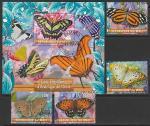 Мали 2020 год. Бабочки Северной Америки, 4 марки + блок (гашёный)