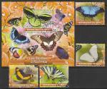 Мали 2020 год. Бабочки Австралии, 4 марки + блок (гашёный)