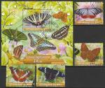 Мали 2020 год. Бабочки Азии, 4 марки + блок (гашёные)