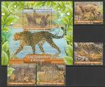 Мали 2020 год. Гепарды, 4 марки + блок (гашёные)
