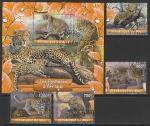 Мали 2020 год. Ягуары, 4 марки + блок (гашёные)