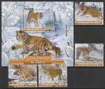 Мали 2020 год. Амурский тигр, 4 марки + блок (гашёные)