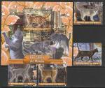 Мали 2020 год. Домашние кошки, 4 марки + блок (гашёные)