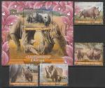 Мали 2020 год. Носороги, 4 марки + блок (гашёные)