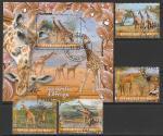 Мали 2020 год. Жирафы, 4 марки + блок (гашёные)