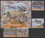 Мали 2020 год. Зебры, 4 марки + блок (гашёные)