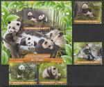 Мали 2020 год. Панды, 4 марки + блок (гашёные)