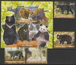 Мали 2020 год. Медведи со всего мира, 4 марки + блок (гашёные)
