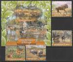 Мали 2020 год. Антилопы, 4 марки + блок (гашёные)