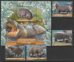 Мали 2020 год. Бегемоты, 4 марки + блок (гашёные)