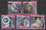 """Мадагаскар 2020 год. Космическая программа США """"Аполлон-11"""", 5 марок (гашёные)"""