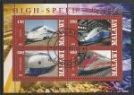 Малави 2013 год. Высокоскоростные поезда (I), малый лист (гашёный)