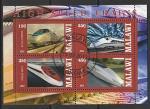 Малави 2013 год. Высокоскоростные поезда (II), малый лист (гашёный)