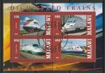 Малави 2013 год. Высокоскоростные поезда (III), малый лист (гашёный)
