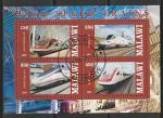 Малави 2013 год. Высокоскоростные поезда (IV), малый лист (гашёный)
