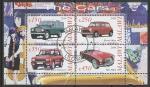 Малави 2010 год. Автомобили (I), малый лист (гашёный)